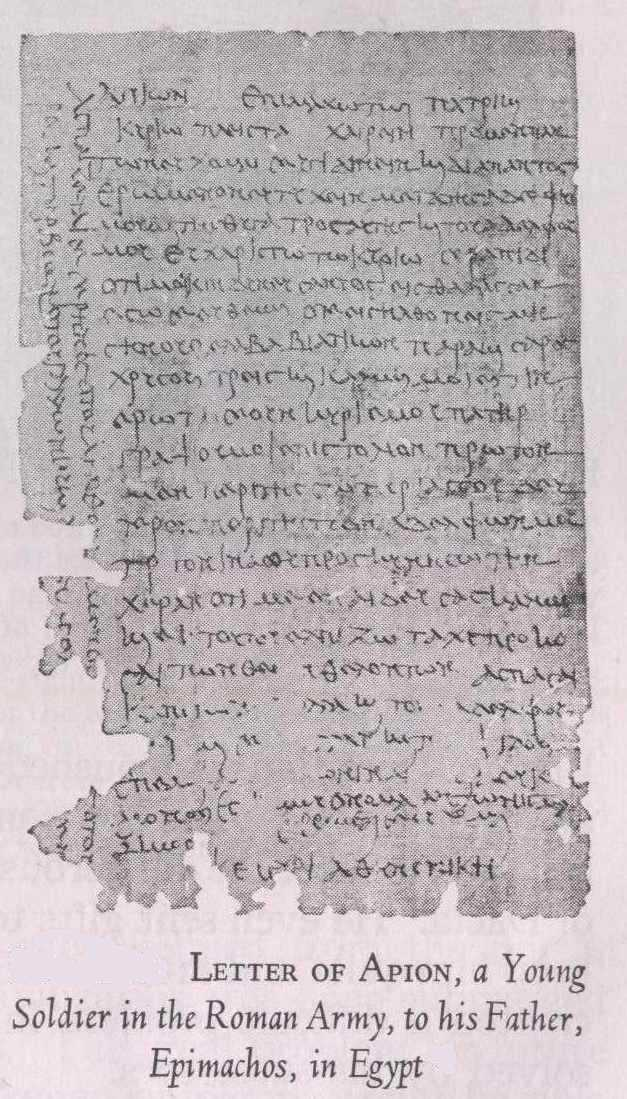 A Real Letter From A Roman Soldier Great Names In History